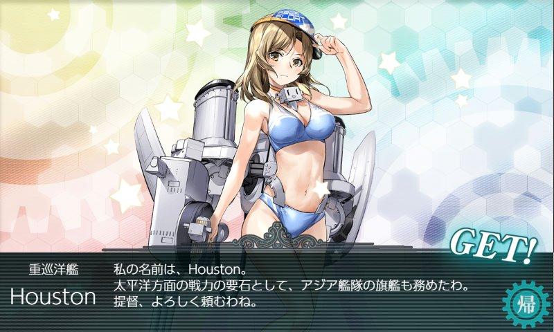 f:id:tikuwa_ore:20200821192117j:plain