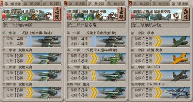 f:id:tikuwa_ore:20200821204212j:plain
