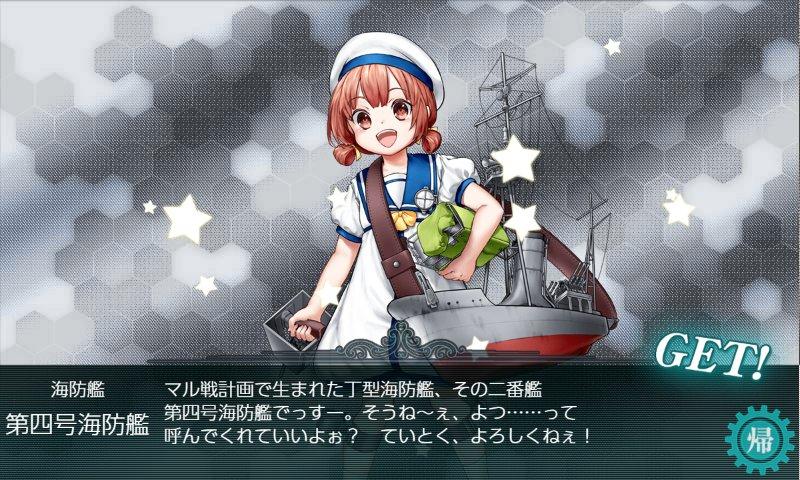 f:id:tikuwa_ore:20200821204609j:plain