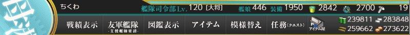 f:id:tikuwa_ore:20200821205449j:plain