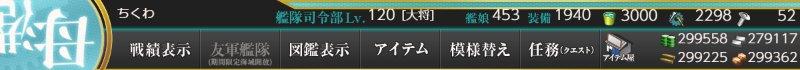 f:id:tikuwa_ore:20200920213352j:plain
