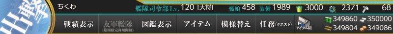 f:id:tikuwa_ore:20201211011218j:plain