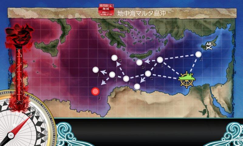 f:id:tikuwa_ore:20201211011334j:plain