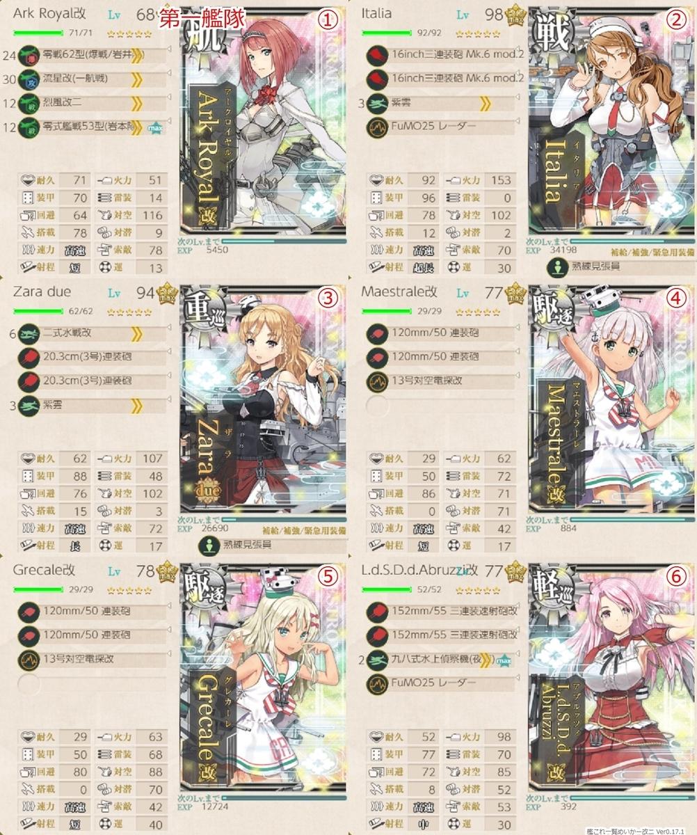 f:id:tikuwa_ore:20201211011535j:plain