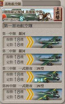 f:id:tikuwa_ore:20201211012004j:plain