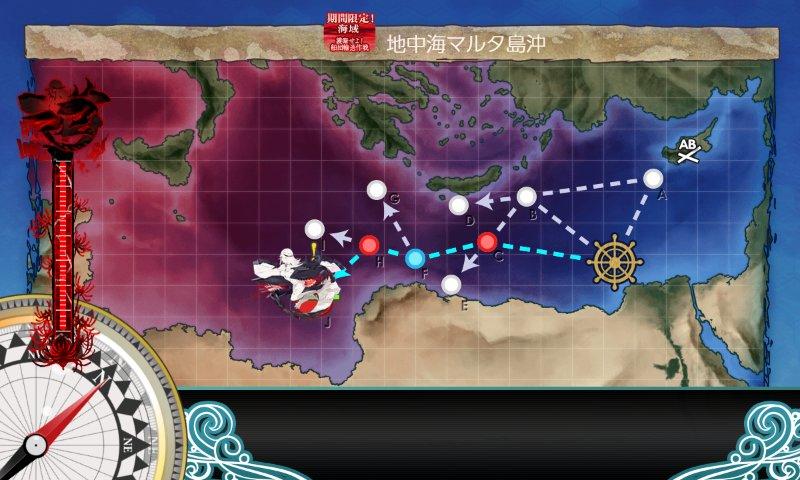 f:id:tikuwa_ore:20201211012120j:plain