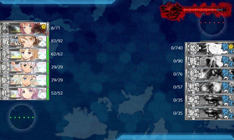 f:id:tikuwa_ore:20201211012836j:plain