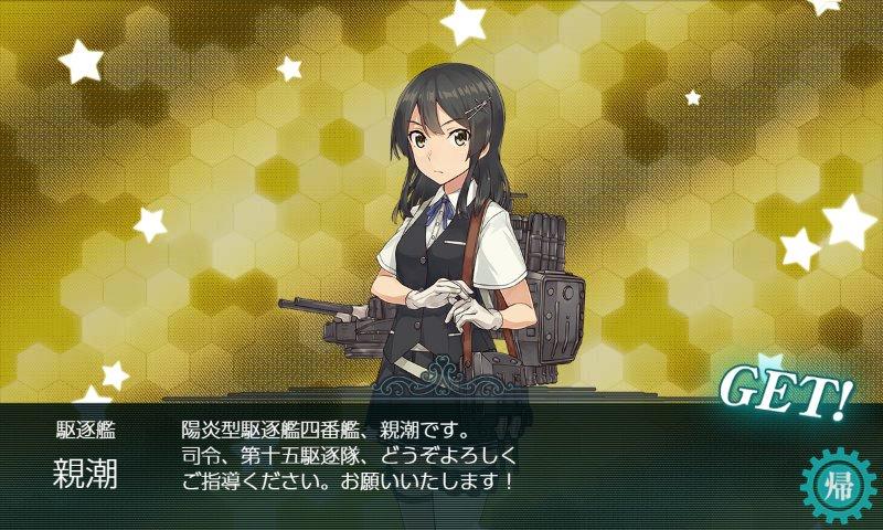 f:id:tikuwa_ore:20201211013655j:plain