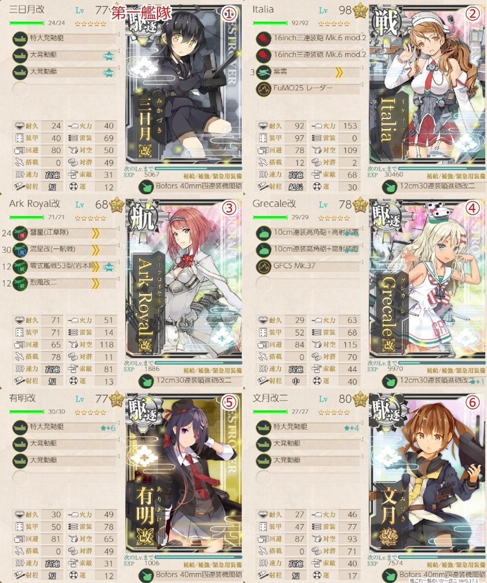 f:id:tikuwa_ore:20201211200025j:plain