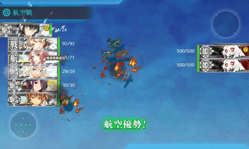 f:id:tikuwa_ore:20201211200756j:plain