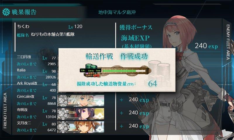 f:id:tikuwa_ore:20201211201124j:plain