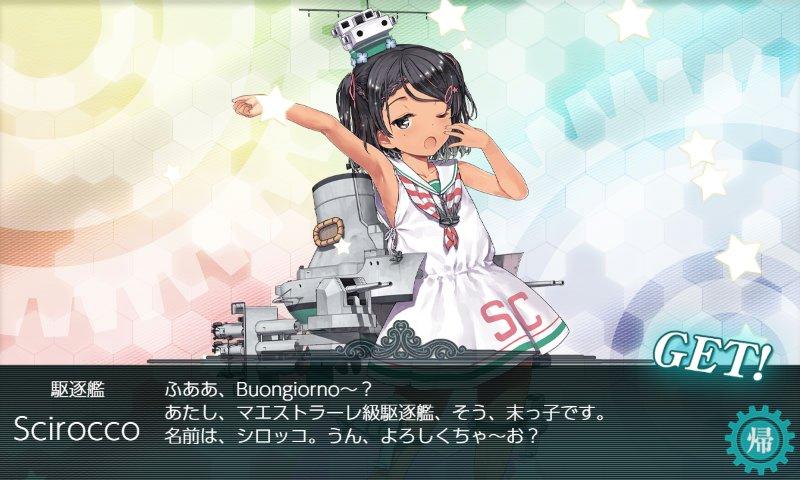 f:id:tikuwa_ore:20201211201240j:plain