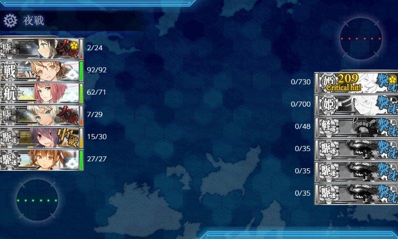 f:id:tikuwa_ore:20201211202103j:plain