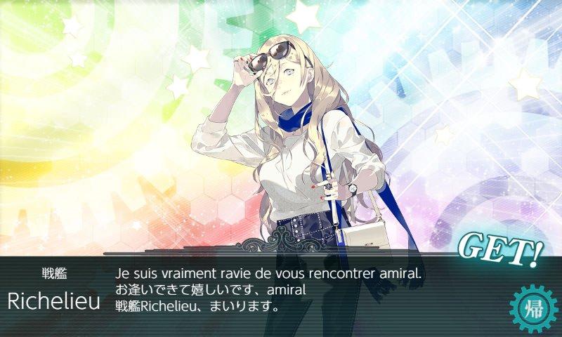 f:id:tikuwa_ore:20201211202223j:plain