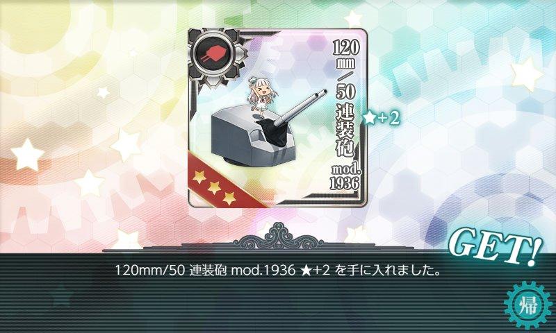 f:id:tikuwa_ore:20201211202307j:plain