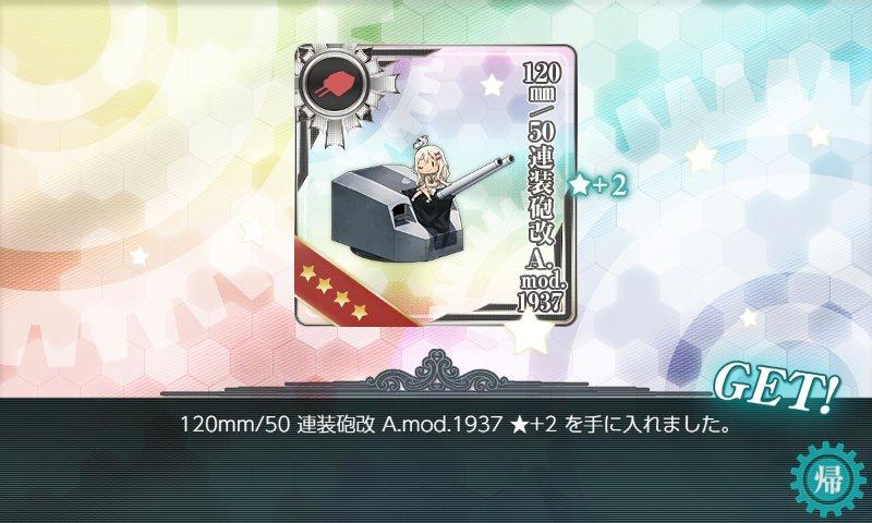 f:id:tikuwa_ore:20201211202313j:plain