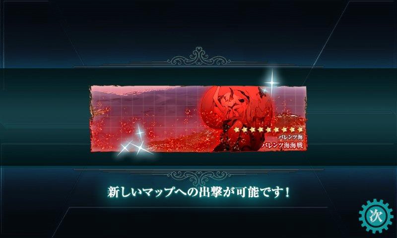 f:id:tikuwa_ore:20201211202357j:plain