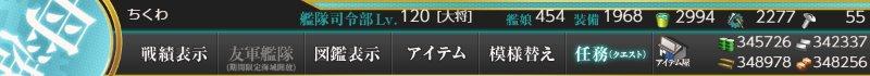 f:id:tikuwa_ore:20201211202658j:plain