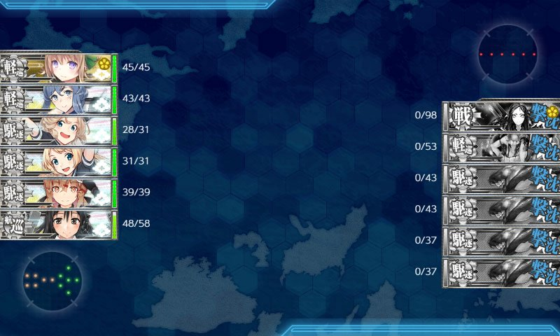 f:id:tikuwa_ore:20201219234350j:plain