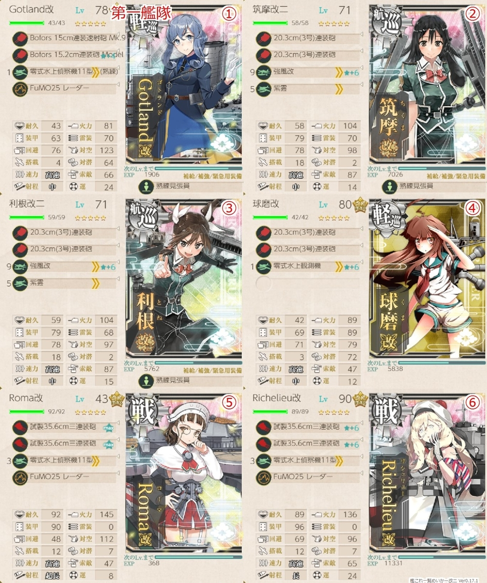 f:id:tikuwa_ore:20201220000755j:plain