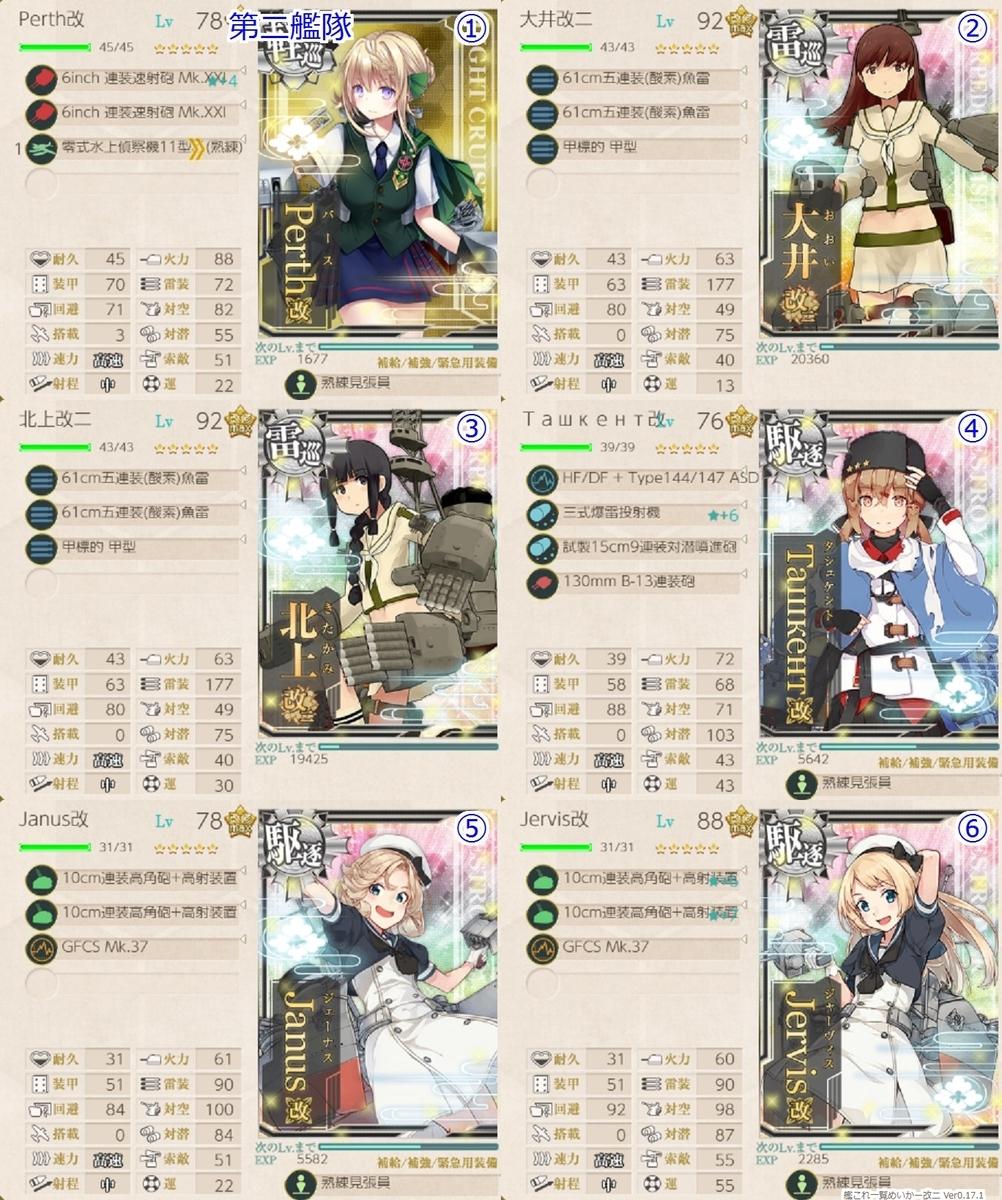 f:id:tikuwa_ore:20201220001153j:plain