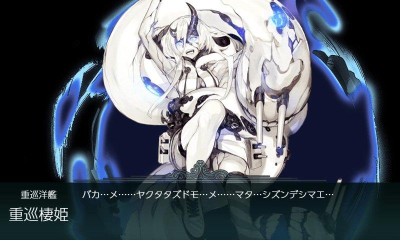 f:id:tikuwa_ore:20201220001824j:plain