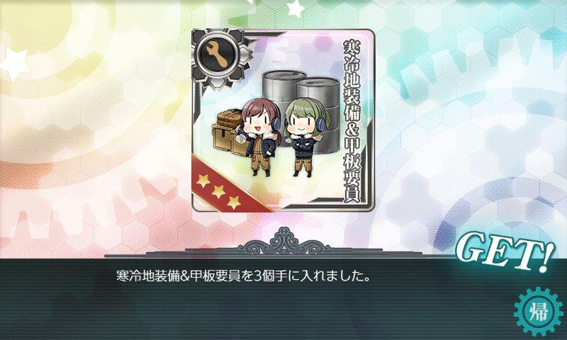 f:id:tikuwa_ore:20201220002053j:plain
