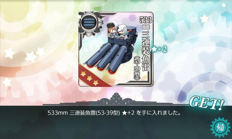 f:id:tikuwa_ore:20201220002100j:plain