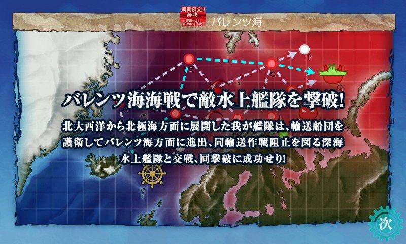 f:id:tikuwa_ore:20201220002244j:plain