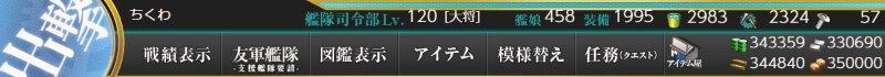f:id:tikuwa_ore:20201220002323j:plain