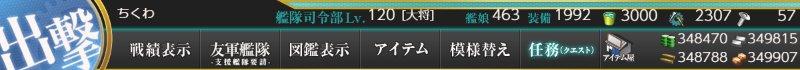 f:id:tikuwa_ore:20201220002339j:plain