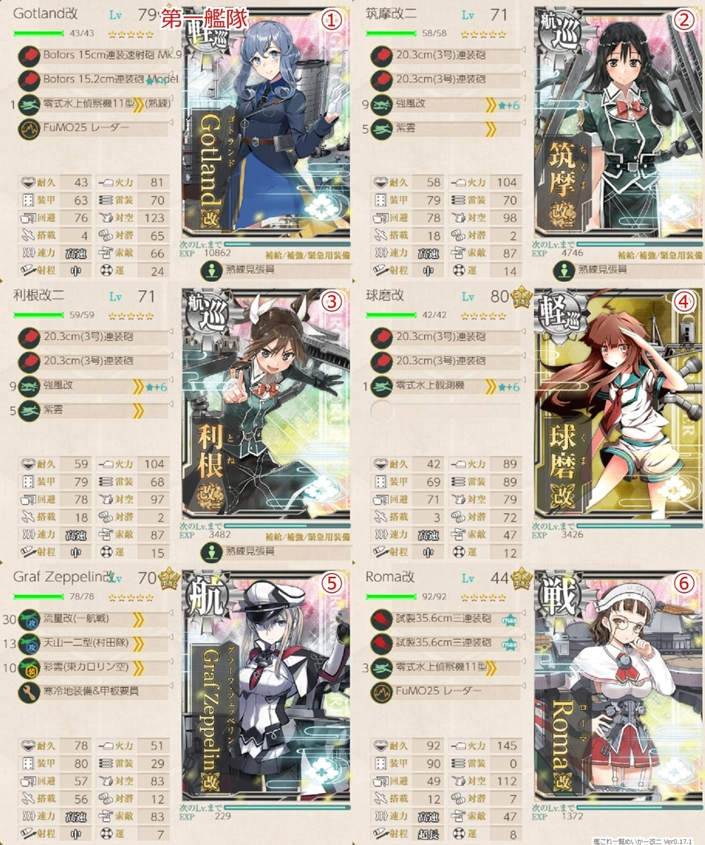 f:id:tikuwa_ore:20201220002856j:plain