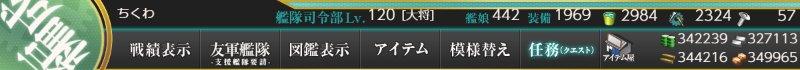 f:id:tikuwa_ore:20201220003307j:plain