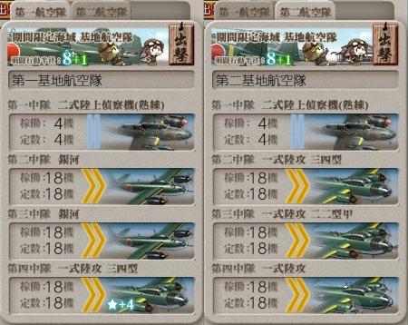 f:id:tikuwa_ore:20201227042444j:plain