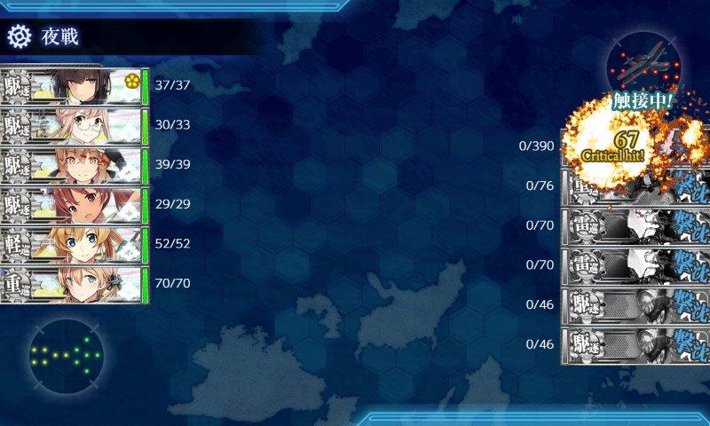 f:id:tikuwa_ore:20201227043402j:plain