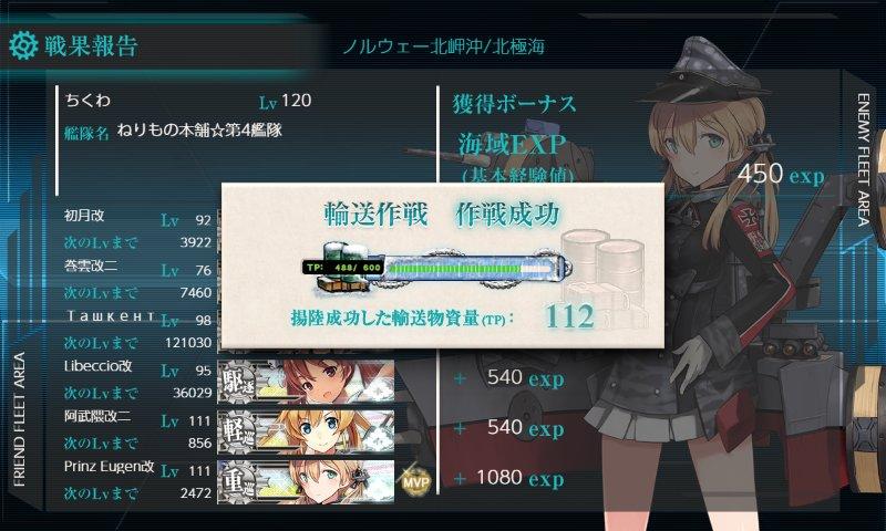 f:id:tikuwa_ore:20201227043410j:plain