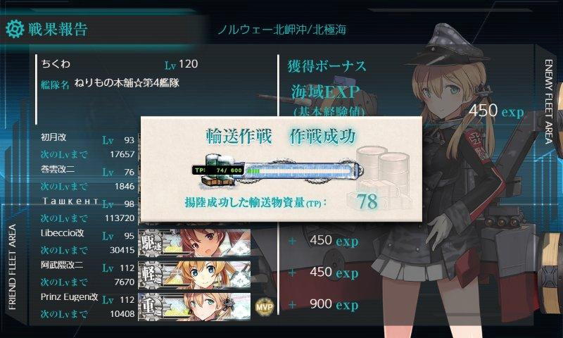 f:id:tikuwa_ore:20201227043512j:plain