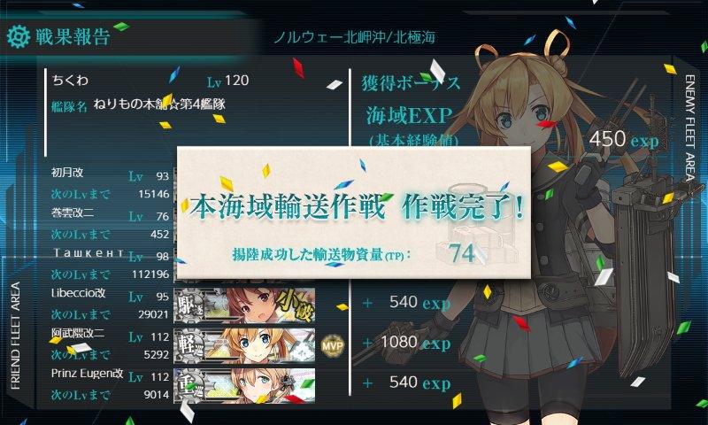 f:id:tikuwa_ore:20201227043613j:plain