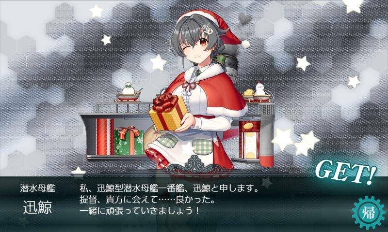 f:id:tikuwa_ore:20201227043819j:plain