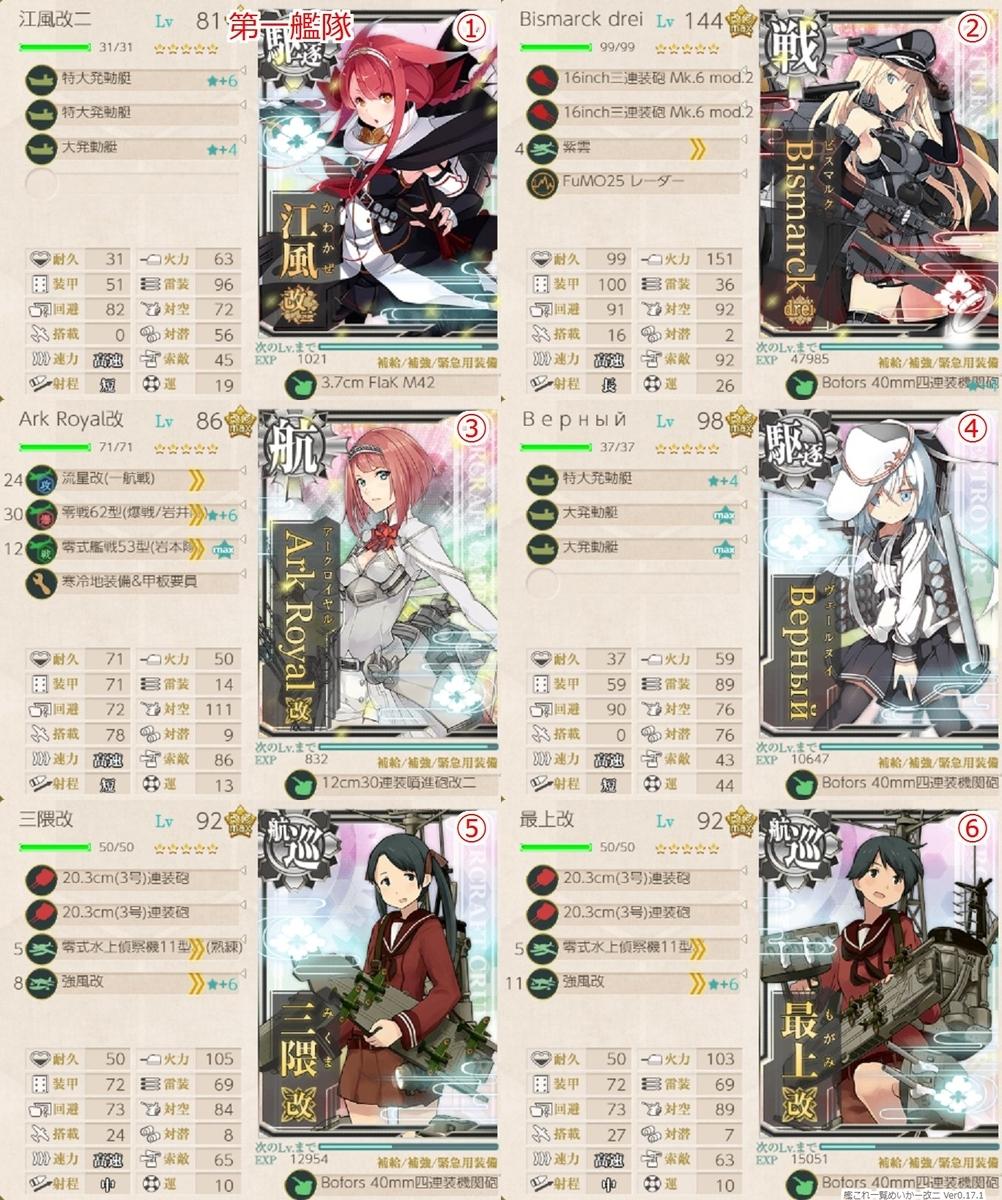 f:id:tikuwa_ore:20201227044334j:plain