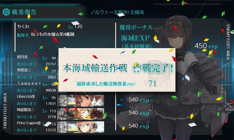f:id:tikuwa_ore:20201227050253j:plain