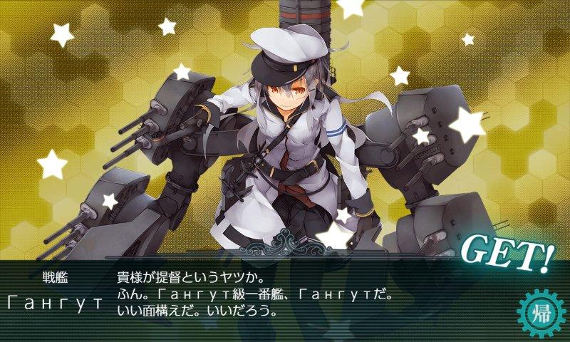 f:id:tikuwa_ore:20201227050444j:plain