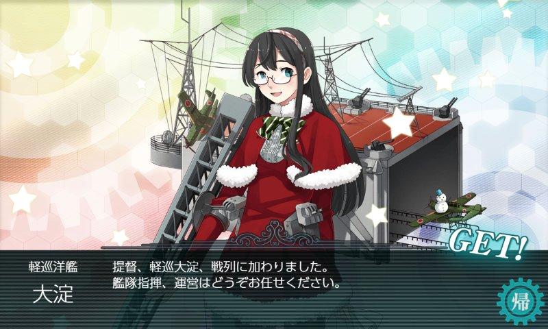 f:id:tikuwa_ore:20201227050452j:plain