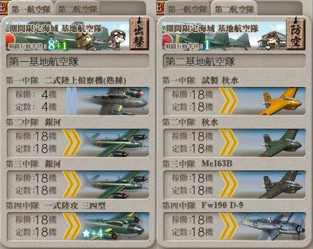 f:id:tikuwa_ore:20201227105849j:plain