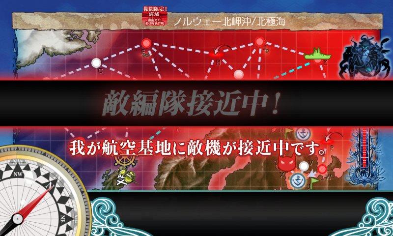 f:id:tikuwa_ore:20201227110223j:plain