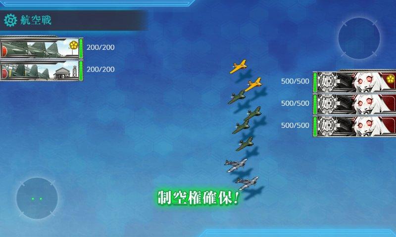 f:id:tikuwa_ore:20201227110230j:plain