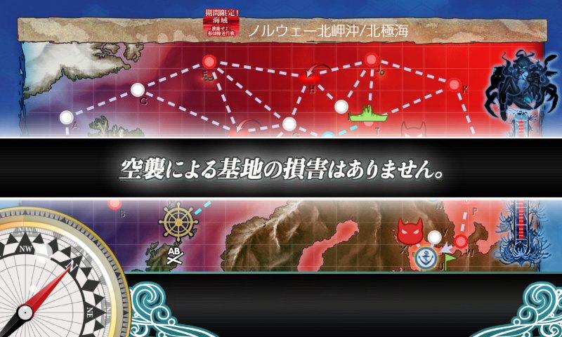 f:id:tikuwa_ore:20201227110236j:plain