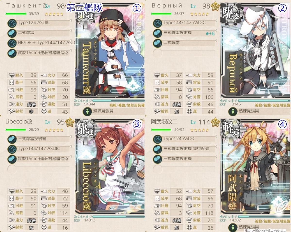 f:id:tikuwa_ore:20201227112606j:plain