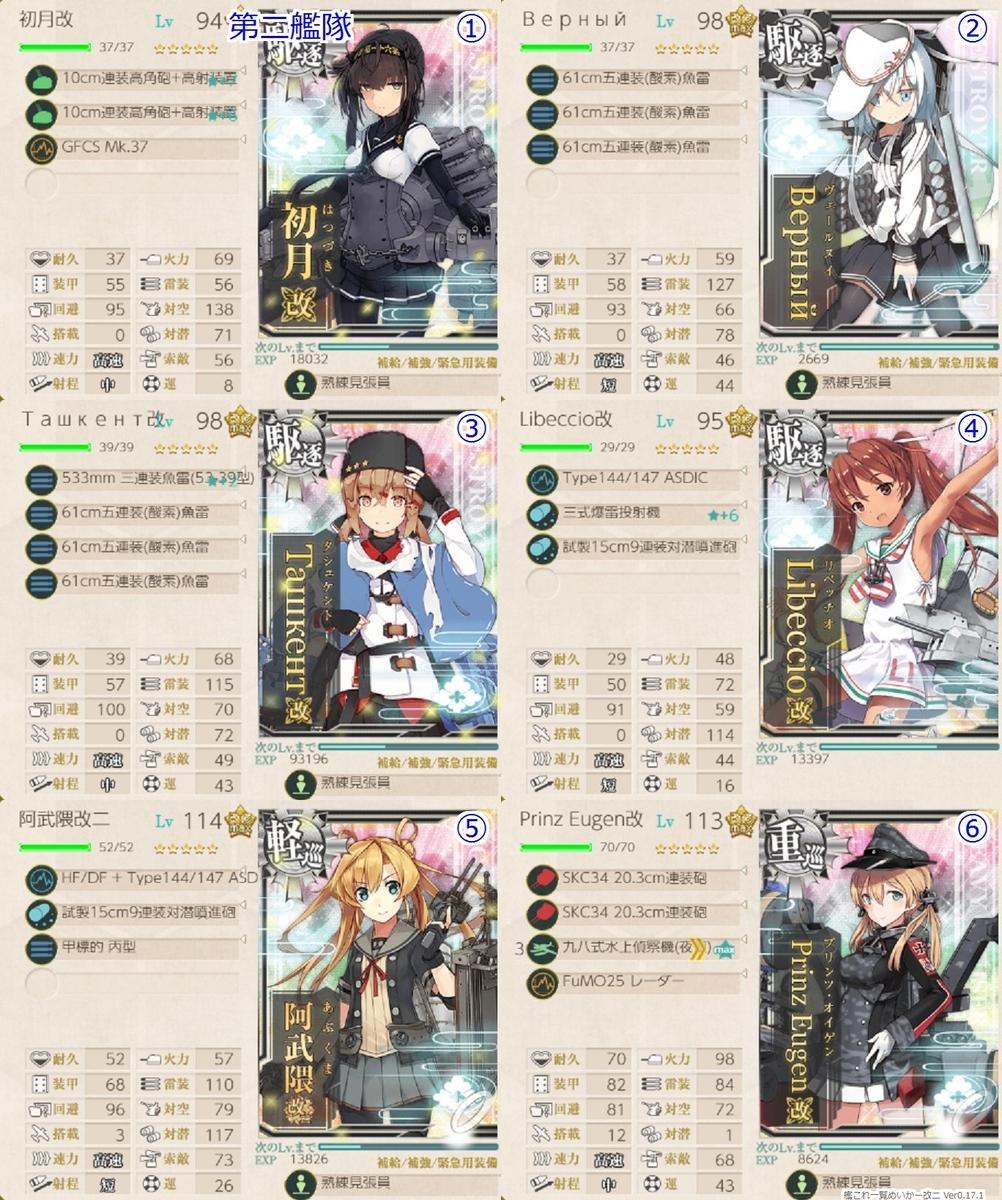 f:id:tikuwa_ore:20201227174747j:plain