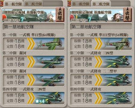f:id:tikuwa_ore:20201227175110j:plain